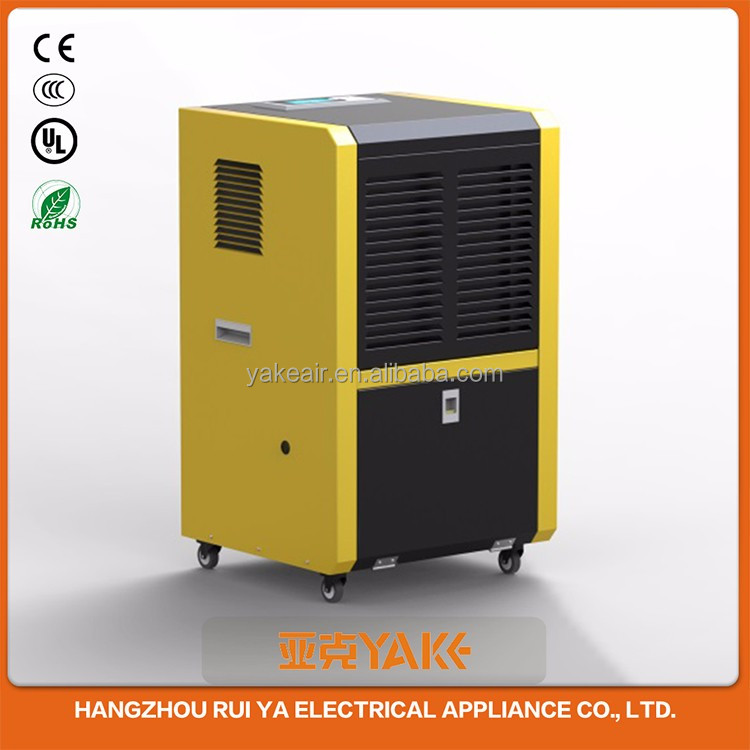 Home Appliance Multifunctional Air Purifier RYDR-500