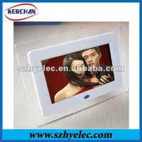 7inch 800x480 tft plastic photo keychain photo viewer DPF9706D