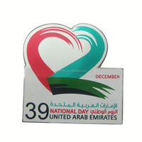 Factory Direct uae magnetic pin badges