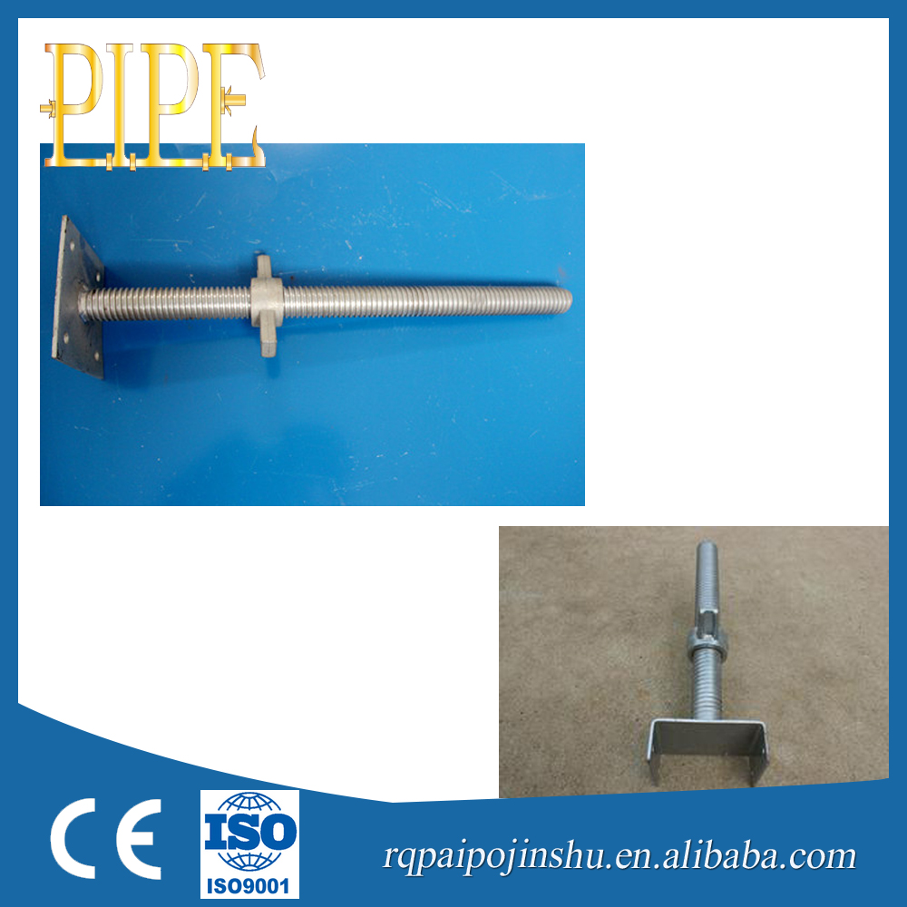 China Hebei supplier u head base jack for ringlock scaffolding system