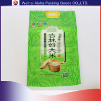 New Products 5KGS Hands Bags of Rice Plastic Packaging