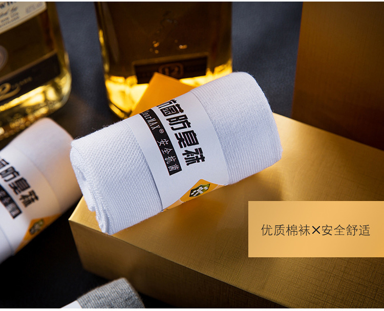 Custom men socks Wholesale top qua;lity Trency socks Cotton men Running socks
