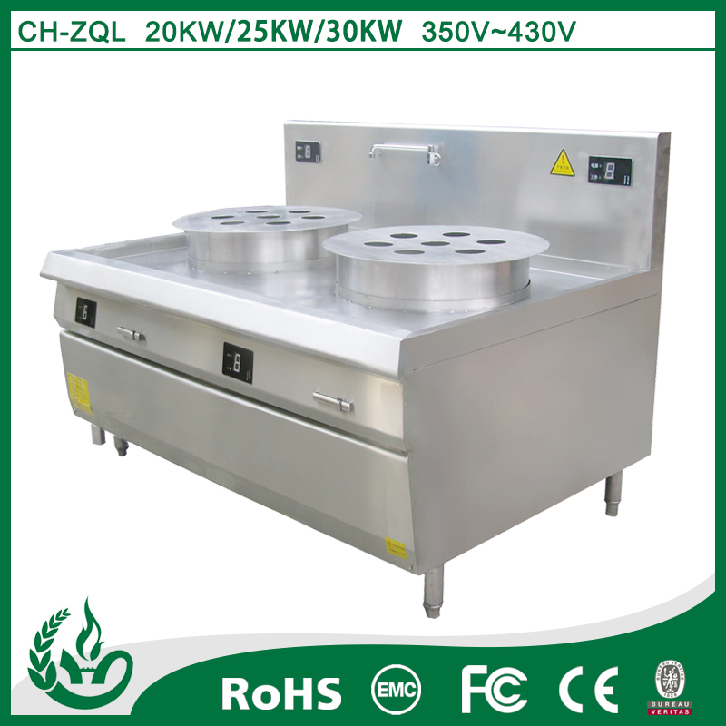 Double burner large food steamer for restaurant