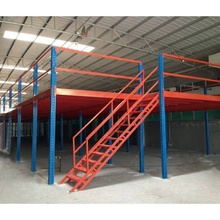 China Supply Heavy Duty Q235 Steel Mezzanine Floor