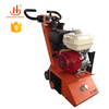 CE Certificated Asphalt Concrete Scarifier Machine For Sale With Honda GX390,250mm Milling Width and 10mm Milling depth(JHE-250)