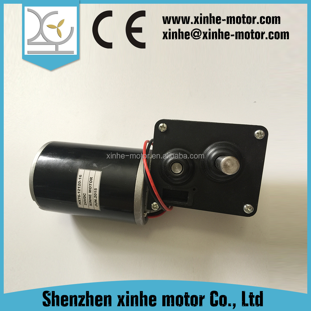 63mm 12 v 24 volt small worm gear reducer for sliding gate