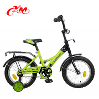 2017 Alibaba hot sale children bicycle for 8 years old child/beautiful Green 4 wheel bike image/Sep Promotional 16 inch bicycle