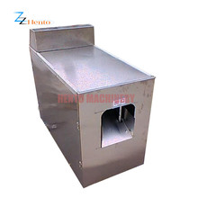 High Quality Automatic Fish Cleaning Machine