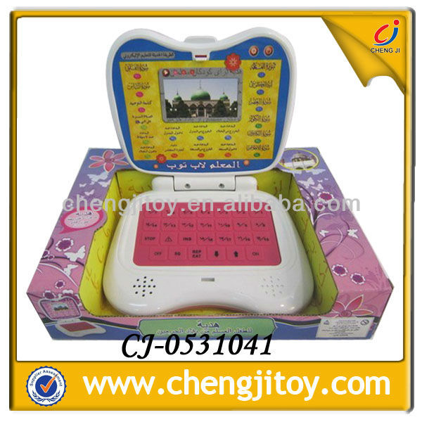 new kids toys quran learning computer