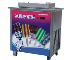 China directly factory price popsicle making machine ice popsicle machine popsicle machine