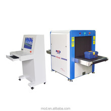 Super Clear Images Airport Portable X-ray Machine 65cm*50cms Used Airport Security Equipment