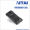 VITAI VT-HNN9013A 7.4V 1800mAh Li-ion FM Transceiver Rechargeable Battery For GP328 GP338