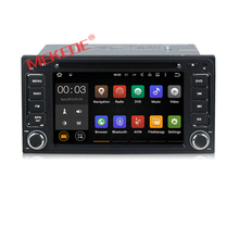 Free shipping Android 7.1 CAR DVD PLAYER car audio for T oyota Terios Corolla Camry RAV4 with 4G WIFI BT GPS navigation