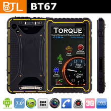 BATL BT67 BZ580 sunlight readable nfc 7 inch tablet with removable battery