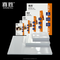 230g Glossy Paper 4R Luster Printing Paper