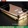 Luxury Aluminum Ultra-thin Mirror Metal Case Cover For Samsung Galaxy S7 plus, For Samsung Galaxy S7 plus Mirror Back Case