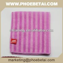 easy washing and absorbent microfiber cleaning cloth with silicone dots for cleaning with super dirt removing ability