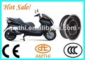 "5000W 12"" high power electric motorcycle motor, Electric Scooters Hub Motor with Drum Brake,48v 1000w electric scooter hub motor"