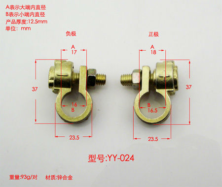wenzhou Y type barss coated zinc alloy battery terminal, heavy duty crimp terminal