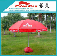 "48""x 8k windproof big custom print cola parasol umbrella"