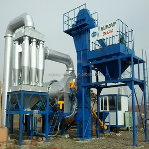 20t/h mini hot mix oxidized asphalt plant