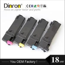 printing spare parts scanner copier riso toner for xerox,compatible fuji xerox 6140 toner cartridge for fuji xerox
