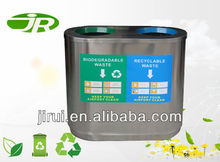 decoration twin dustbins,dustbin type