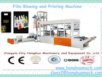 mini type plastic shopping bags film blowing and printing machine