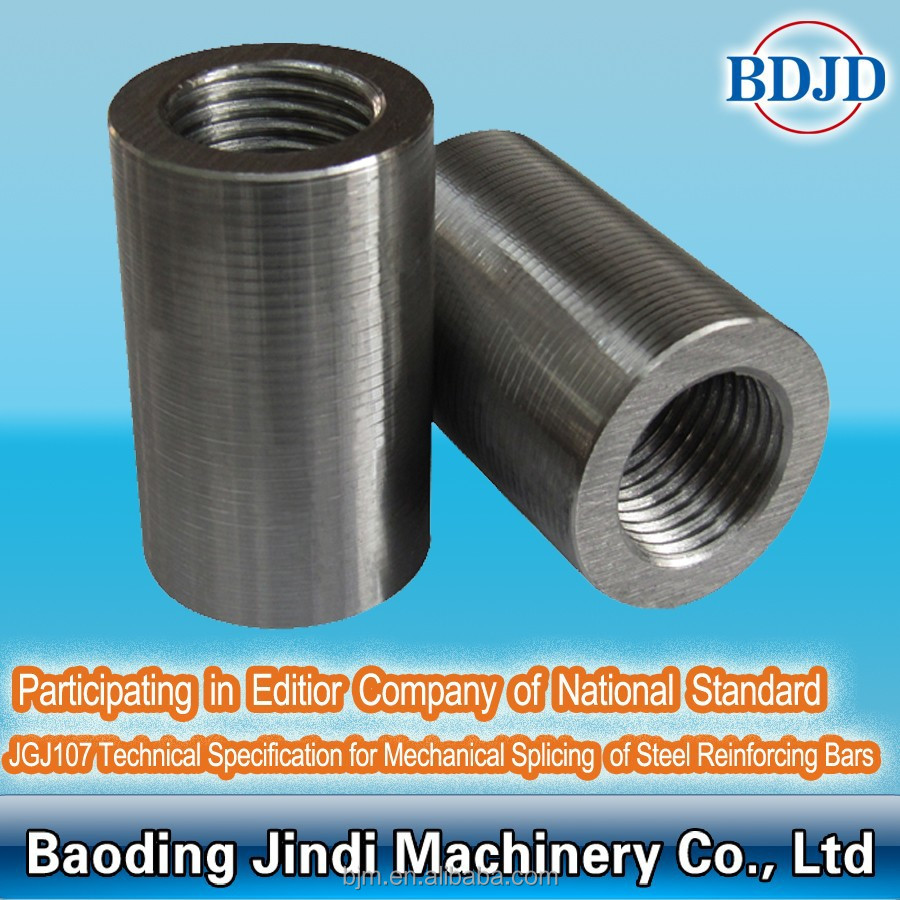 Metal Building Material Straight Thread Mechanical Splicing Rebar Coupler