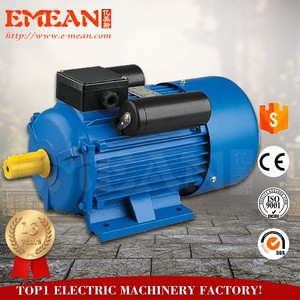 Single-phase synchronous explosion-proof motor 110v high torque low rpm electric motor