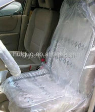 clear or printed big chair cover
