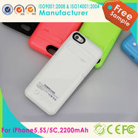 backup 2200 mAh Power Case for iPhone 5