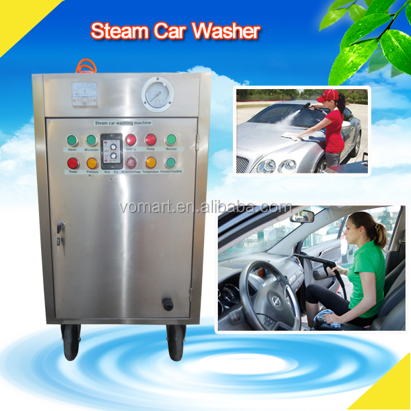 dry and wet steam car wash machine price/vapor automatic car wash