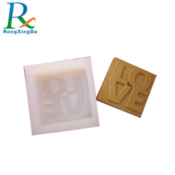 15 A 1:1 by weight casting molded silicone rubber for mold making
