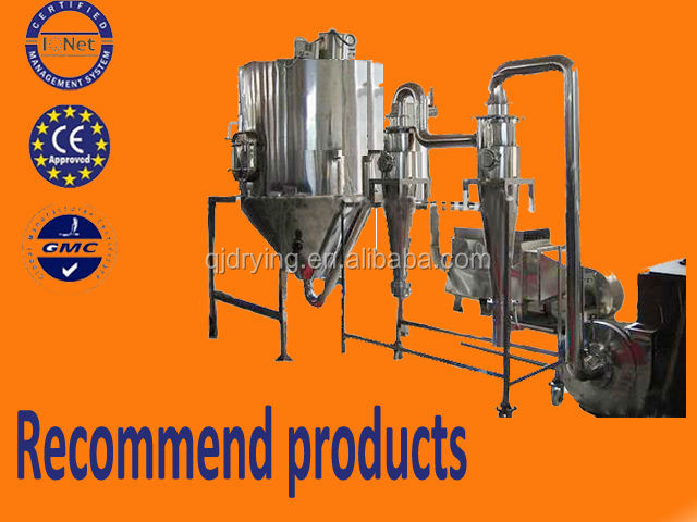 Food and feed additives Spray Dryer/drying machine