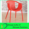 2015 HOT SELL PP PLASTIC OUTDOOR GARDEN CHAIR