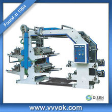 Flexography printing machine price