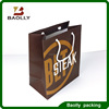 Custom fodable paper shopping bag brown gift paper bag