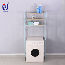 YLT-0406-10P laundry <strong>shelf</strong> over washer and dryer <strong>shelf</strong>
