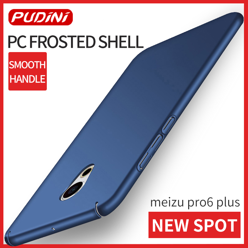 PUDINI Rubber series hot selling pc hard back case for Meizu pro7