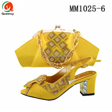MM1025 Queency High Quality Wholesale Italian Low Heel Matching Yellow Shoes and Bags for African Wedding and Party Ladies