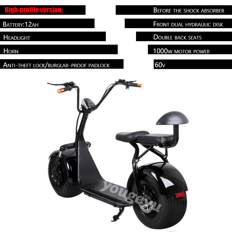 2016 hot coolest heavy duty mobility scooter 2 wheels removable electric bicycle motor 60v12ah e bike scooter sale