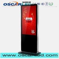plastic 12 inch lcd computer monitor taxi lcd advertising screen with great price