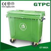 120l plastic outdoor dustbin price