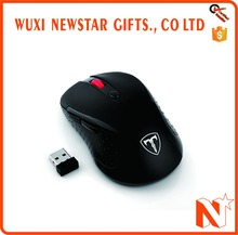 2017 New Style Custom Wireless Mouse 2.4Ghz