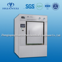 AQS-S leak detection autoclave for oral liquid