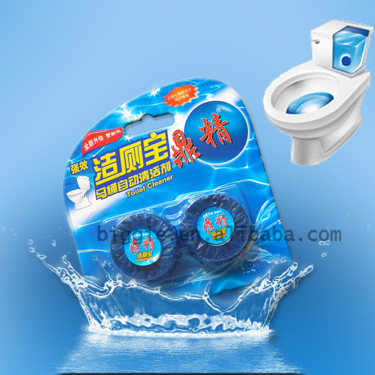 2pcs Detergent factory Stain detergent washing powder,Active wc blocks with fragrance