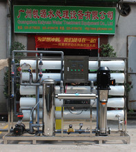 Quartz sand drinking water plant 10T/h with water system and alkaline water filter
