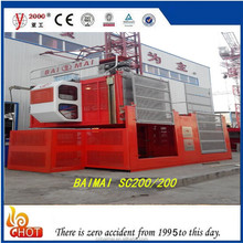 SC200B/200B Construction elevator high quality products Pickling phosphating