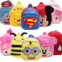 Sales Promotion Gift Craft Cartoon Picture Kids Backpack School Bag